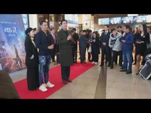[현장] 영화 '리틀 큐' 들고 한국 찾아온 홍콩배우 임달화