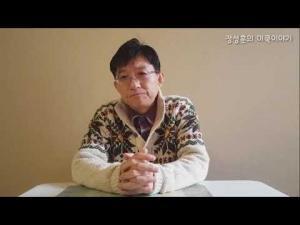 유승준, 한국 국적 회복 의지 보여야